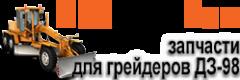cropped-logo111